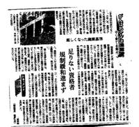 191029fax109